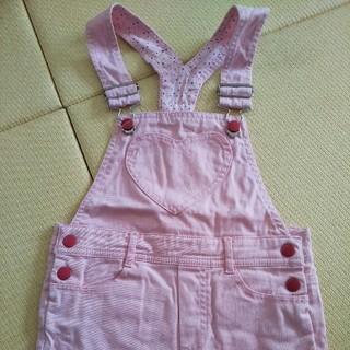 エイチアンドエム(H&M)のジャンパースカート(スカート)