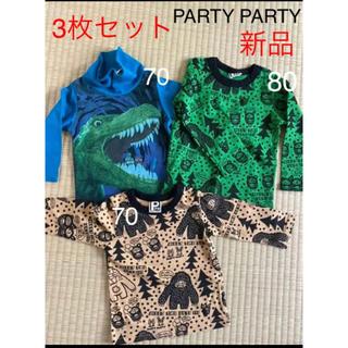 パーティーパーティー(PARTYPARTY)のロングティシャツ 3枚セット(シャツ/カットソー)