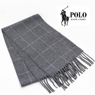 POLO RALPH LAUREN - 新品 ポロ ラルフローレン マフラー リバーシブル チェック 人気 ライトグレー