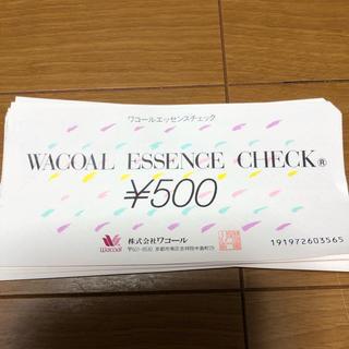 ワコール(Wacoal)のワコールエッセンスチケット(ショッピング)