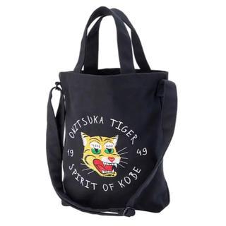 オニツカタイガー(Onitsuka Tiger)のONITSUKA TIGER BAG オニツカタイガー 2way ショルダー(トートバッグ)