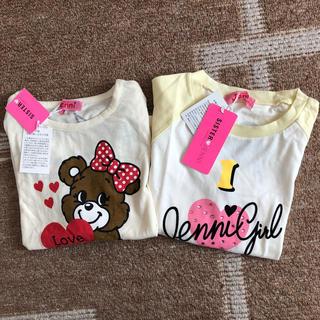 ジェニィ(JENNI)の再値下げ  JENNI size120 2枚セット(Tシャツ/カットソー)