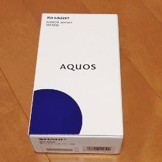 SHARP - SHARP AQUOS sense2 SH-M08 ホワイトシルバー