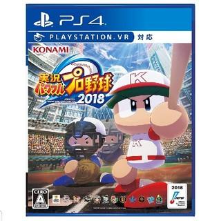 コナミ(KONAMI)の実況パワフルプロ野球2018 VR版(家庭用ゲームソフト)