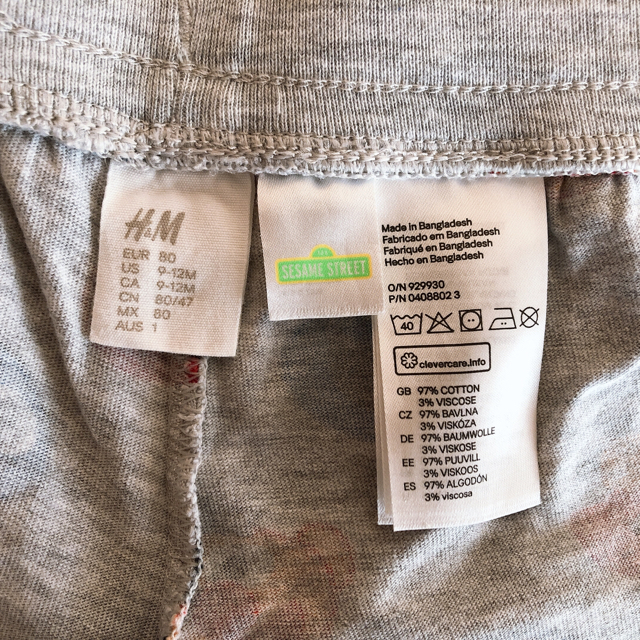 H&M(エイチアンドエム)のセサミストリート * パンツ キッズ/ベビー/マタニティのベビー服(~85cm)(パンツ)の商品写真