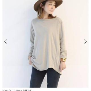 DEUXIEME CLASSE - お探しの方へDeuxieme Classe 追加 Layering Tシャツ