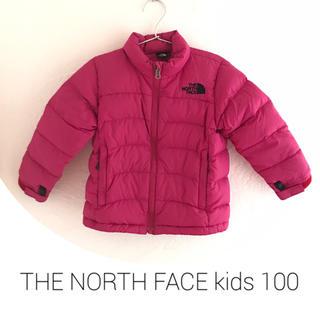 THE NORTH FACE - 大人気! 美品 ノースフェイス ダウン アコンカグア  100 ピンク 女の子
