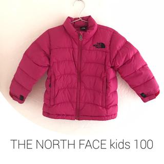 ザノースフェイス(THE NORTH FACE)の大人気! 美品 ノースフェイス ダウン アコンカグア  100 ピンク 女の子(ジャケット/上着)