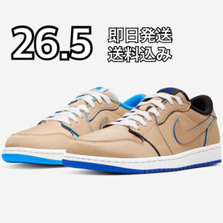 NIKE - 26.5 SB AIR JORDAN 1 LOW DESERT ORE