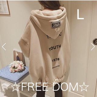 ☆ロングパーカー☆ 色ベージュ L トレンド 韓国ファッション オーバーサイズ(パーカー)