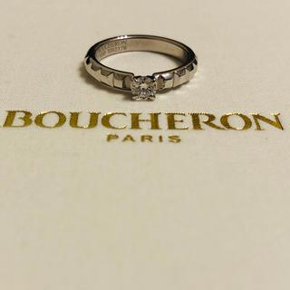 BOUCHERON - 美品 ブシュロン リング Pt950 クルドパリソリテールリング 48