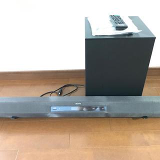 SONY - SONY ホームシアターシステム HT-CT260 ②ウーハー部分