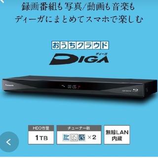 Panasonic - パナソニック ブルーレイ レコーダー DMR-BRW1060