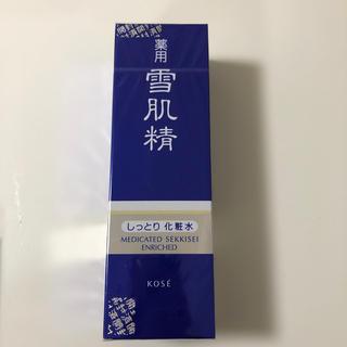 セッキセイ(雪肌精)の雪肌精 エンリッチ 化粧水(化粧水 / ローション)
