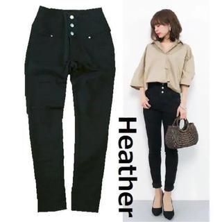 heather - HEATHER ハイウエスト スキニー 3203 黒 ヘザー サイズS.