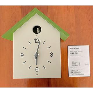 MUJI (無印良品) - 無印良品  ハト時計  グリーン