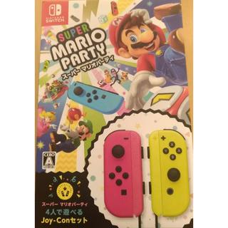 Nintendo Switch - マリオパーティ  Joy-Con セット