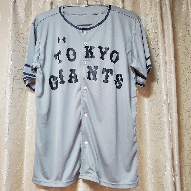 読売ジャイアンツ(ヨミウリジャイアンツ)のジャイアンツ 巨人 限定ユニフォーム 新品未使用 スポーツ/アウトドアの野球(ウェア)の商品写真
