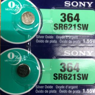 SONY酸化銀電池(SR 621SW)2コセット(腕時計(デジタル))