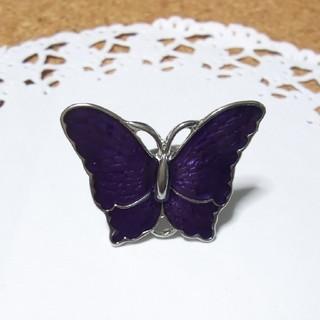 蝶々リング パープル(リング(指輪))