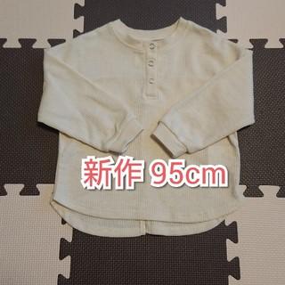 フタフタ(futafuta)のテータテート ワッフルロンT(Tシャツ/カットソー)