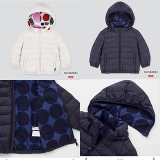 marimekko - 日本未発売 ユニクロ マリメッコ コラボ ライトダウンコート