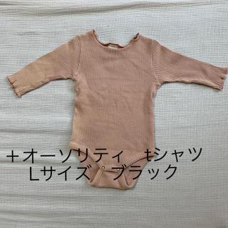 モンベベ monbebe モンミミ   韓国子供服リブロンパース