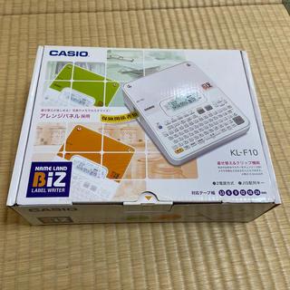 CASIO -  CASIO ラベルライター ネームランド  KL-F10 ホワイト
