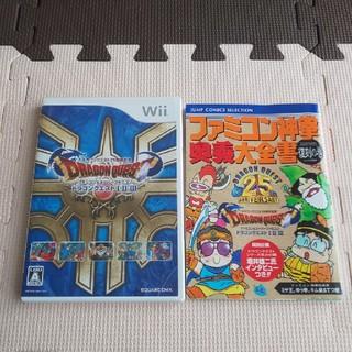 Wii - Wii ドラゴンクエスト123