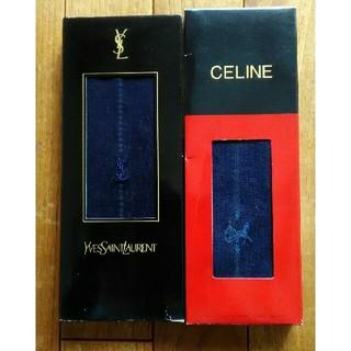 celine - 紳士靴下 セリーヌ&イブサンローラン 25cm