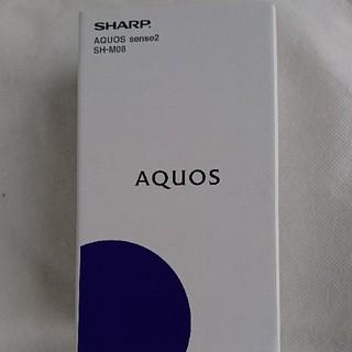 シャープ(SHARP)のSH-M08 シャープ スマートフォン ブラック ほぼ新品(スマートフォン本体)