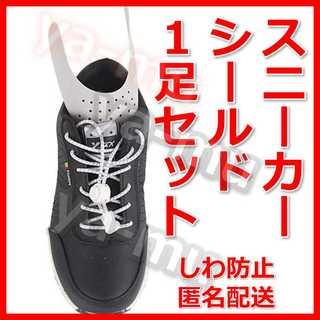 salomon hoka one one yung1 スニーカー シールド(その他)
