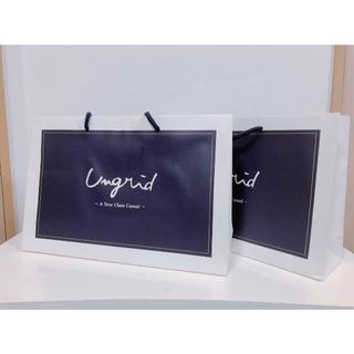 アングリッド(Ungrid)のungridアングリッド紙袋2セットショッピングバッグショップ袋中サイズ(ショップ袋)