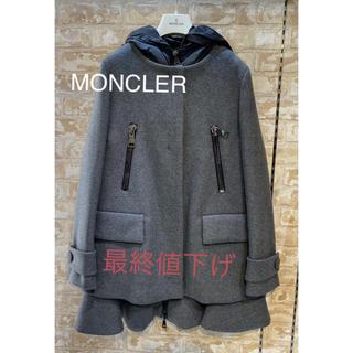 MONCLER - MONCLER  レディース コート&ダウンベスト セット