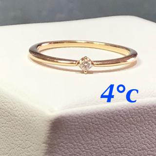 4℃ - 4°c ダイヤリング