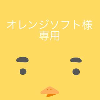 オレンジソフト様専用(テーラードジャケット)