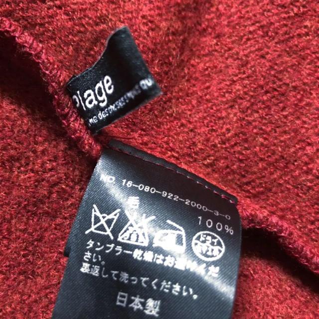 Plage(プラージュ)のPlage 縮絨ウールロングニットカーディガン コート レディースのジャケット/アウター(ニットコート)の商品写真