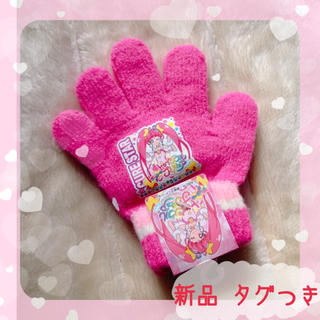 バンダイ(BANDAI)の新品 キャラクター スタートゥインクル プリキュア 手袋 子供 プレゼント(手袋)