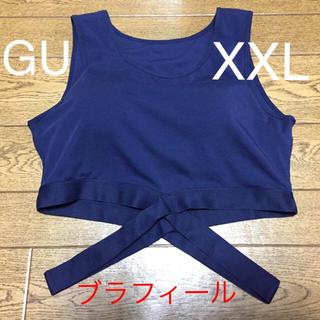 GU - 1度着用[XXL]GUブラフィール