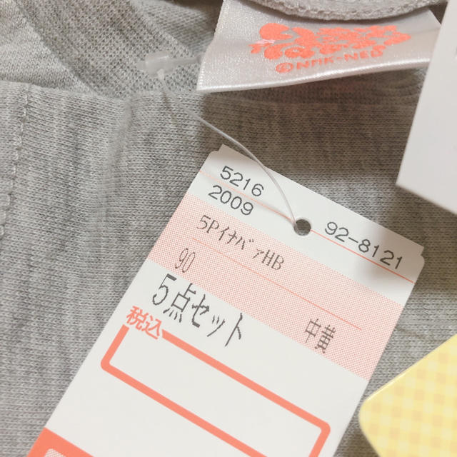 しまむら(シマムラ)の新品 いないいないばあ 上下セット キッズ/ベビー/マタニティのキッズ服男の子用(90cm~)(パジャマ)の商品写真