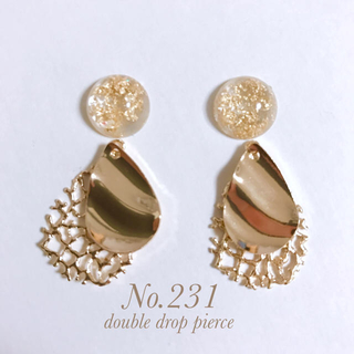double drop pierce