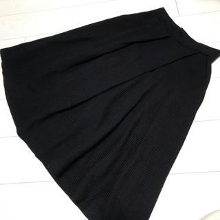 Plage - plage スカート 美品