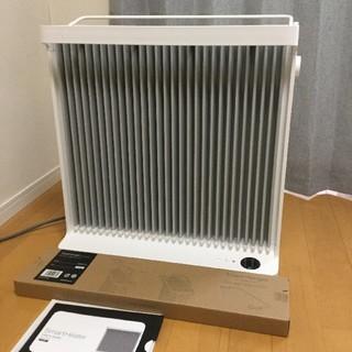 バルミューダ(BALMUDA)の【美品】バルミューダ スマートヒーター(電気ヒーター)