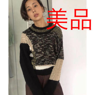 Ameri VINTAGE - アメリヴィンテージ  SPARKLE LAME KNIT