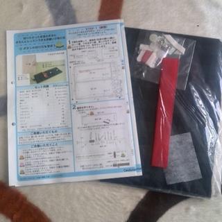 フェリシモ(FELISSIMO)のブックカバー&カードケースのキット(型紙/パターン)