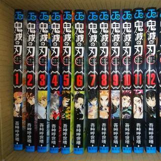 集英社 - 新品 鬼滅ノ刃 1〜17巻セット コミック マンガ