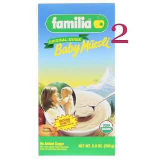 【オーガニック 】離乳食 9ヶ月〜 赤ちゃん【USDA 高品質】