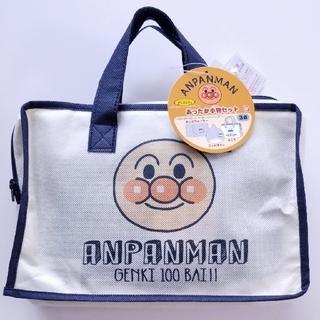 アンパンマン - アンパンマン♥️3点セット 新品 男の子