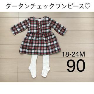 ベビーギャップ(babyGAP)の新品▪️baby GAP タータンチェックワンピース♡90 赤チェック(ワンピース)
