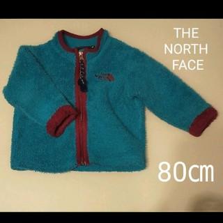 THE NORTH FACE - THE NORTH FACE(ザノースフェイス)ボアフリースジャケット・80㎝
